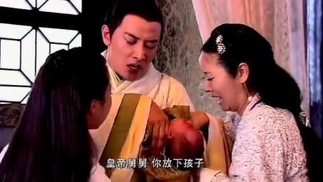美人心计:云汐怎么都想不到,皇帝要亲手掐死自己的刚出生的孩子