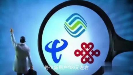 已正式确认!中国移动宽带不再免费,网友们这次真有苦说不出