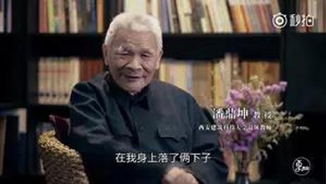 93岁教授拿2个放大镜教书:不能让唐诗宋词在我们手里绝了!