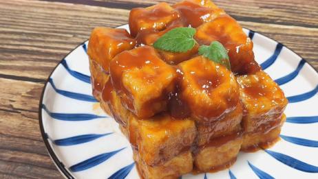 豆腐这么做太好吃了,表皮酥脆,咬一口满满的豆腐香,比肉还香