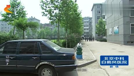 征服:警方估计汪素娟知道刘华强的情况,派人监视着汪素娟