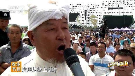 美丽中国乡村行:白胡子老爷爷献唱《黄土高坡》,气场太强大了!