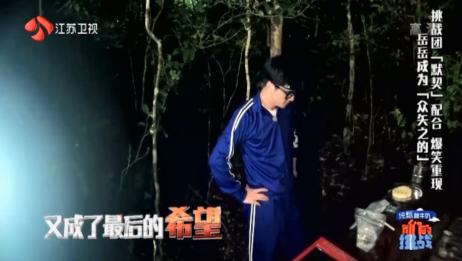 火炉三兄弟,黄晓明看的心脏都不好了,最后希望薛之谦会拿什么?
