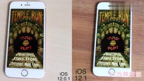 苹果6S系统12.01与系统12.1比较,耐心点看你会发现差距