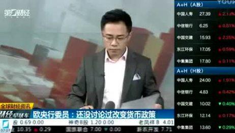 中瀚荣辉(北京)投资担保有限公司 刮目相看