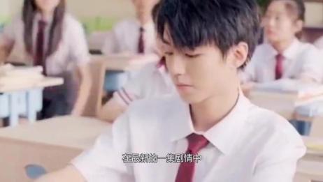 《我是班主任》宝延数学竞赛失利,崩溃痛哭,孙小菲安慰:我爱你!
