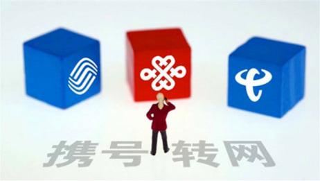 """中国移动宣布:宽带将不再免费,网友:再见,我去""""携号转网""""了"""