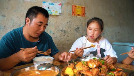老公为了吃鸡,找各种借口,做一盆黄焖鸡,一家人吃得美滋滋