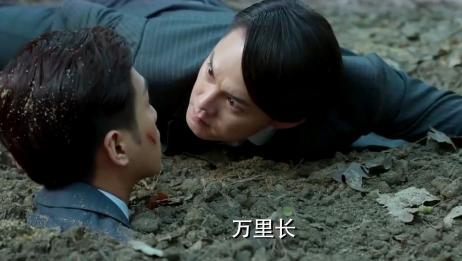 麻雀:最令人难忘镜头,唐山海被苏三省活埋,场面太虐不忍直视!