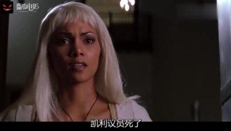 X战警:议员不想成为变种人找到X教授,谁料他化成一滩水,消失了