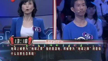 一站到底 20121019 曾玮PK尹伯昊