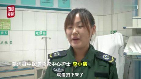 致敬正能量妈妈在抢救宝宝大哭 护士解衣为患者宝宝哺乳 暖视频