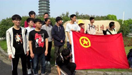 河海大学水利水电学院赴浙江开展水利教育主题活动