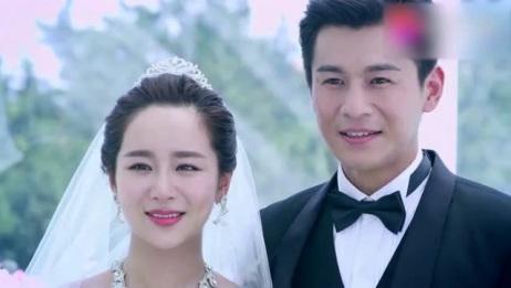 大嫁风尚:这样的大结局真幸福,母女一起结婚