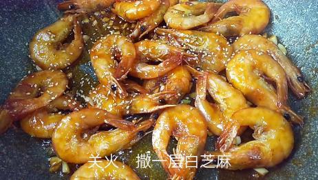 这样做虾才有味一道茄汁大虾表皮酥脆肉味鲜美吃了就上瘾
