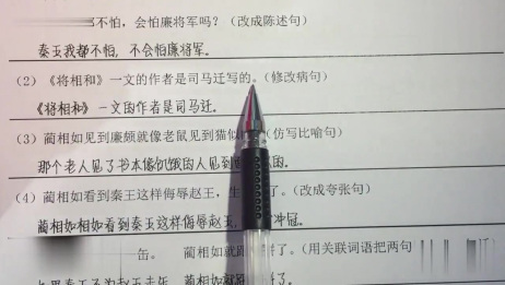 人教版语文五年级下册期末测试卷P411