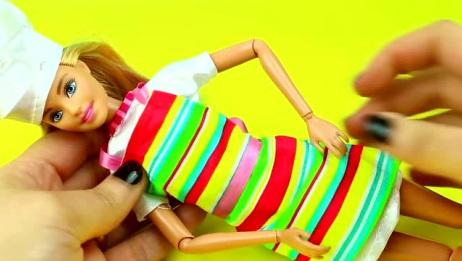 可爱芭比娃娃DIY,给芭比做一个围裙,她做饭的时候穿,像一个厨师!