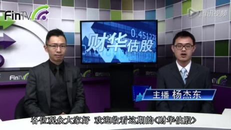 20140227施俊威:新股保利文化具投资亮点 估值吸引