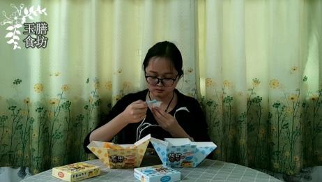 95后妹子试吃果冻布丁,原来它还有如此打开方式,有范儿