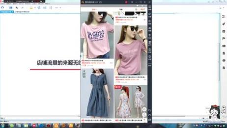 淘宝网店标免费制作淘宝网店标志图片淘宝网店标在哪里显示