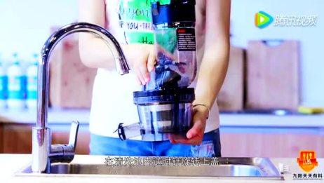 九阳原汁机V18产品使用说明