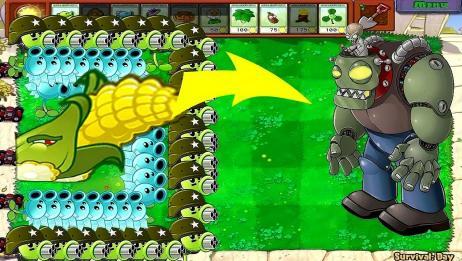 植物大战僵尸:这三种豌豆射手合作,这伤害会有多爆炸?