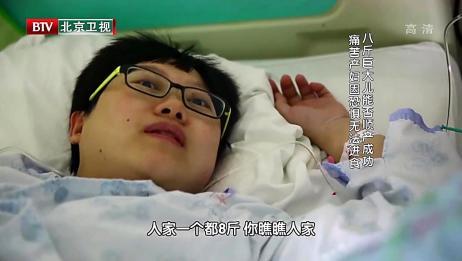 顺产疼痛超乎常人,女子请求剖腹,医生却冷酷拒绝