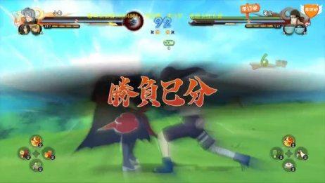 【Y欢哥】火影忍者:究极忍者风暴4对战模式(晓成员任意3人联手奥义)