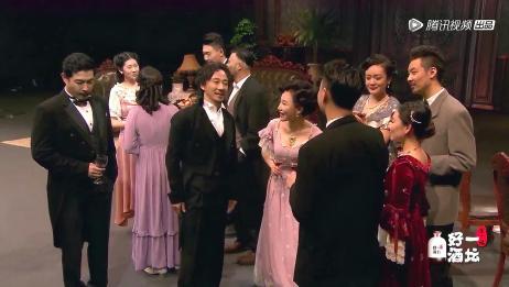 赵立新黄维德不愧是实力演员,这演技也是没谁了,没可挑剔的地方