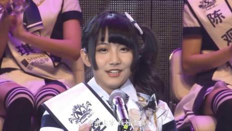 逆袭成功的李艺彤,瞬间惊讶的表情,真是百看不厌