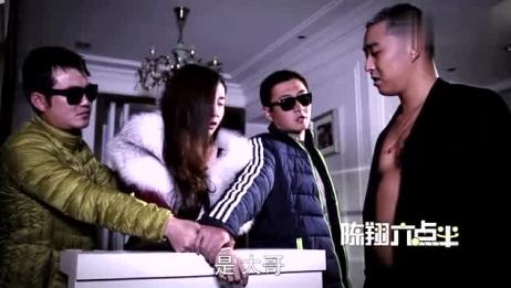 陈翔六点半:老公我梦见你得绝症要死了,我好难过!你难过才怪呢
