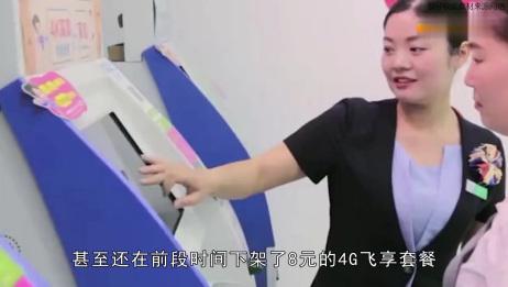 中国移动低头了,10元10G套餐,却惹怒了老用户