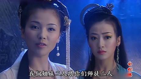 白蛇传:不比佛法,不比妖术,法海和白素贞谁能赢