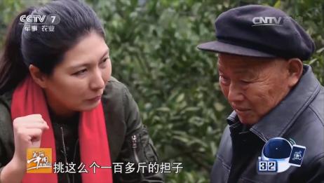 美丽中国乡村行:90岁爷爷背120斤东西走路,主持人都抬不起来