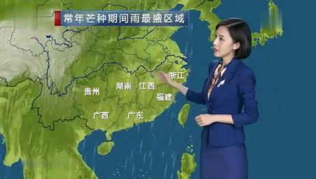 气象台;端午假期天气(7~9号)大雨、暴雨、大暴雨分布下列18省
