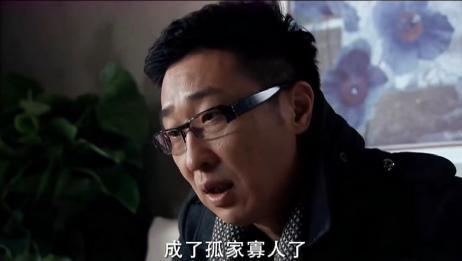 林师傅在首尔:都走了,剩林飞一个当孤家寡人,他想念善姬了