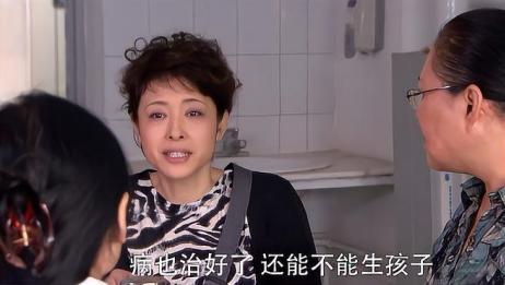 儿媳得了肾衰竭,哪料婆婆只关心她能不能怀孕,太气人了!