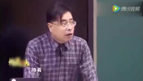 老师上课教反义词 都快把老师气死了 老师今天心情不好