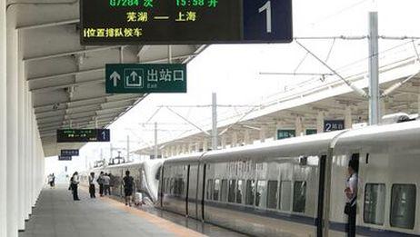 宁安高铁乘坐体验:G7284次列车。