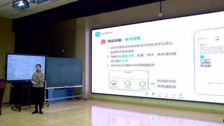 2018年胶州市中小学教育装备应用培训