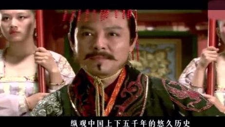 为何中国历史上每个朝代都不会超过300年?竟都脱不了这三个原因