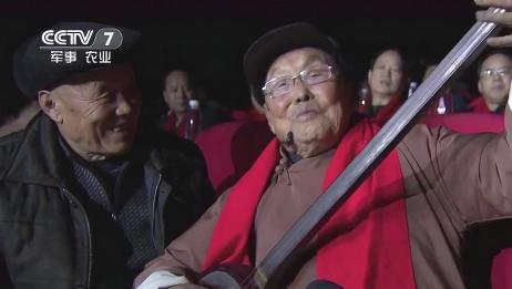 美丽中国乡村行:近百岁老人表演《富贵图》,老当益壮,太精彩了