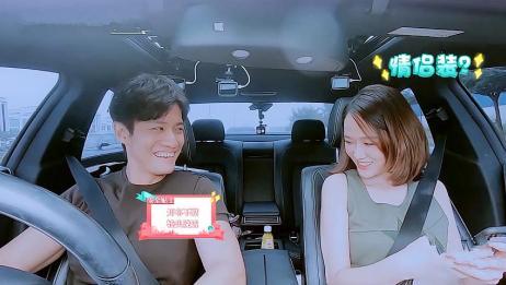 女儿们的恋爱:陈乔恩一上车,艾伦就开始撩妹模式,网友:高手!