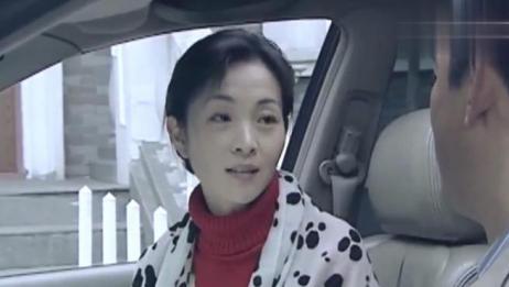 《上门女婿》张莉莉和李双银住进大别墅,钱也赚得很多