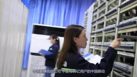中国最赚钱的公司,不是中国移动,也不是腾讯阿里,那第一是?