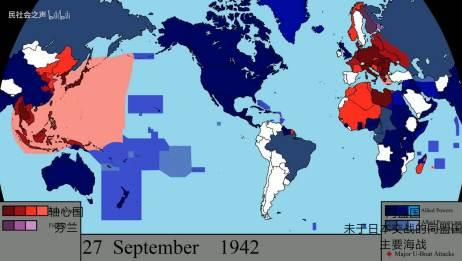 「历史地图」二战期间全球战线变化