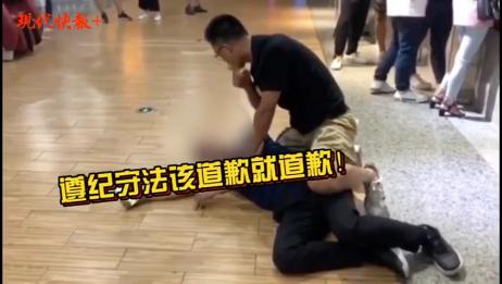 男子酒后猥亵殴打女学生,交警一个抱摔将其制服