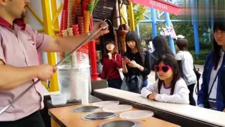 爆笑土耳其冰淇淋老板,小姑娘买个冰淇淋真心不容易