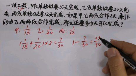 六年级数学必考题(5)