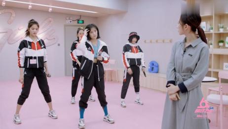孟美岐指导串烧组跳舞,太魔性像跳广场舞!怎么教的这么简单?